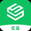 亿迅v1.0.0 官方手机版