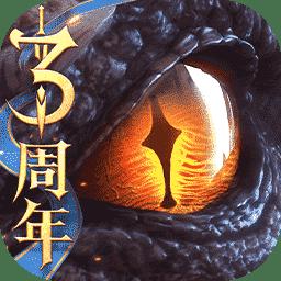猎魂觉醒手游v1.0.443124 安卓版