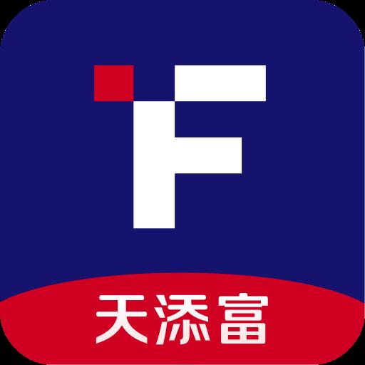 天添富appv1.0.0 最新版