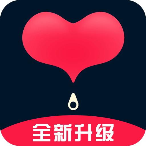 心遇见appv1.0.4 最新版