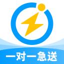 闪送-同城专人直送v6.1.13 安卓版