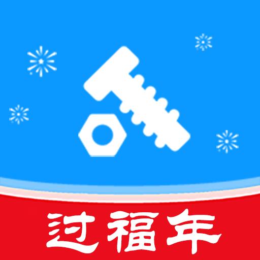 标准件联盟appv3.7.2 最新版