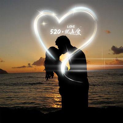 520浪漫的爱情文字图片合集 2021年520幸福表白的素材精选
