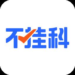 不挂科v1.2.5 最新版