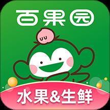 百果园手机版v4.2.4.2 安卓版
