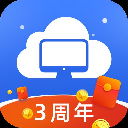 极云普惠云电脑安卓版v1.9.1 最新版