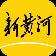 新黄河appv3.1.5 最新版