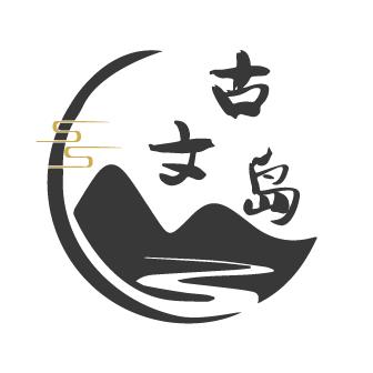 古文岛v1.1.1 官方版
