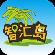 智汇岛儿童手表app下载v1.3.2 最新版