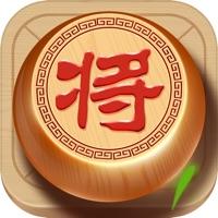 全民下象棋下载iOSv1.1.3 官方版