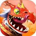 饥饿龙世界v3.0.0 中文版