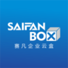 赛凡企业云盒v2.0.0.2 最新版