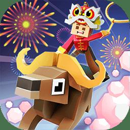疯狂动物园手游v1.30.1.4 安卓版