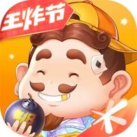 腾讯恢斗地主苹果客户端v7.112.001 iPhone/iPad版