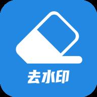 一键去视频水印软件app