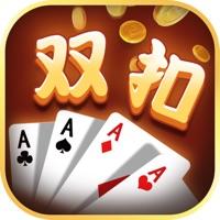 指尖双扣下载iOSv1.0.6 官方版