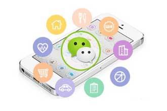 微信购物号在哪里 微信购物号怎么申请