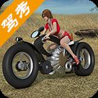 摩托车驾照考试题库appv3.1.1 安卓版
