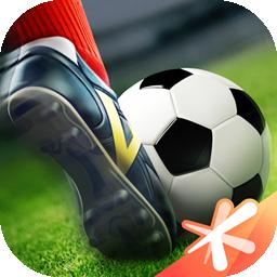 全民冠军足球2021v1.0.2009 安卓版