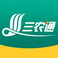 三农通手机应用服务平台v1.0.1 安卓版