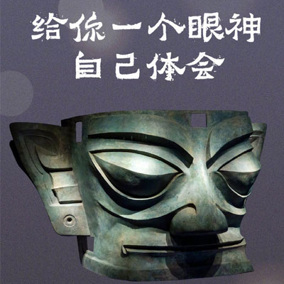 最有文化的文物表情包 很有趣的文物表情大全