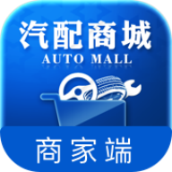 众淘汽配商家App下载v3.3.5 安卓版