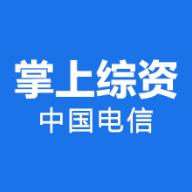 掌上综资appv1.0.35 最新版
