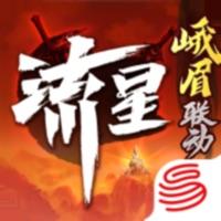流星群侠传网易官方下载iOSv1.0.474652 正式版