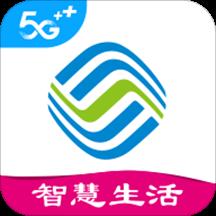 河南移动智慧生活app官方下载v6.3.8 最新版