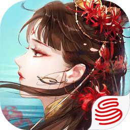 网易倩女幽魂手游v1.9.7 安卓版