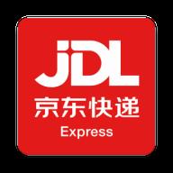 京东快递appv1.0.1 最新版