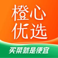 橙心优选社区电商appv2.1.8 最新版