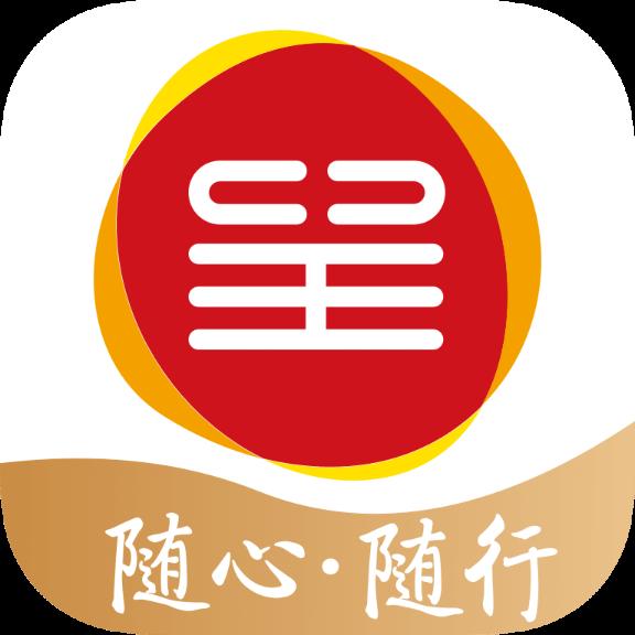东呈会app安卓版v4.4.00 免费版