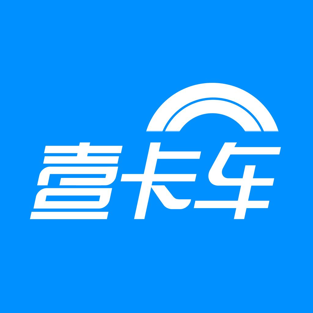 壹卡车物联app