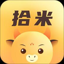 拾米appv1.0.5 官方版
