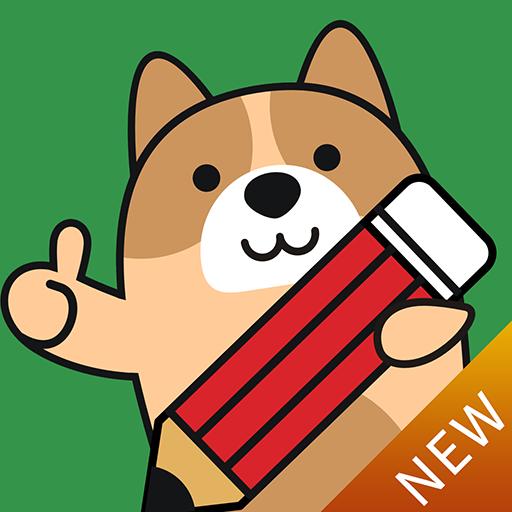 教招练题狗v3.0.0.0  最新版