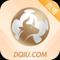 斗球体育app苹果版v1.7.3 官方版