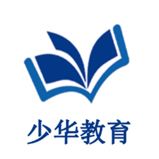 少华教育v2.0.7 最新版