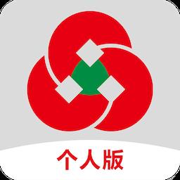 山东农信个人版v2.1.12 官方安卓版