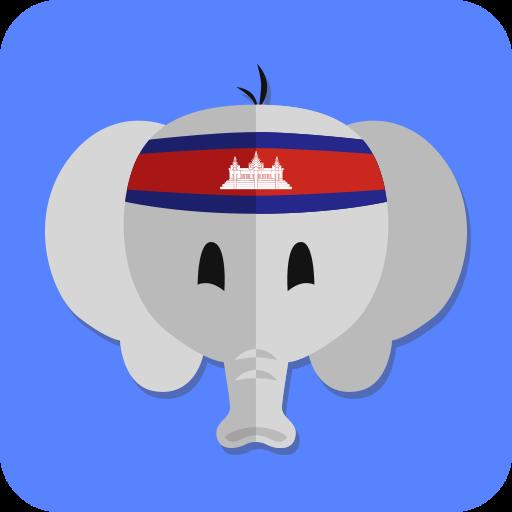 天天柬埔寨语appv21.05.20 手机版