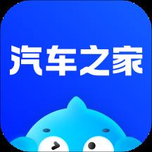汽车之家APP苹果版v10.20.0 ios版