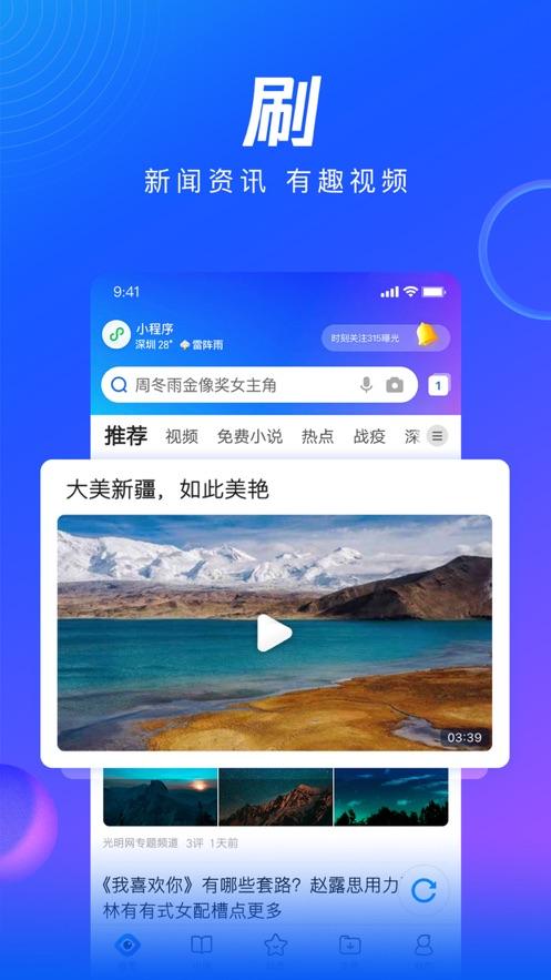 QQ�g�[器IPhone版官方下�dv11.5.6 �O果版