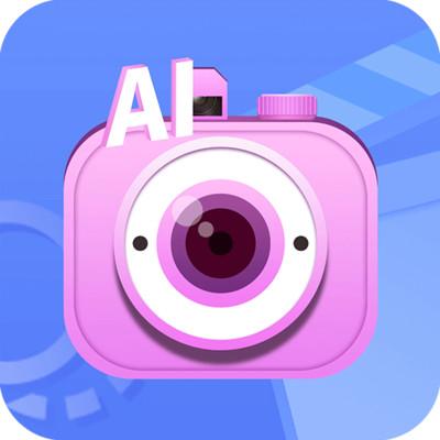 AI特效相机appv1.0.0 手机版