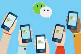 微信怎么分组管理好友 微信分组管理教程