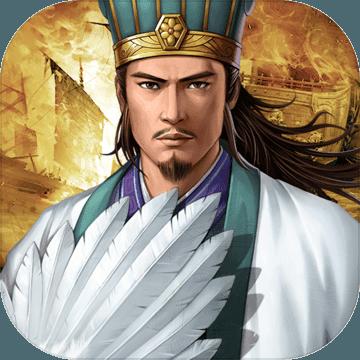 三国志2017手游v3.5.0 安卓版