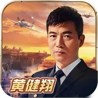 放置海域手游iOS版v2.0.2 官方版