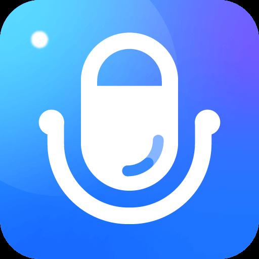便捷录音appv1.0.0.0525 最新版