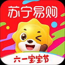 苏宁易购ios版v9.5.26 苹果版
