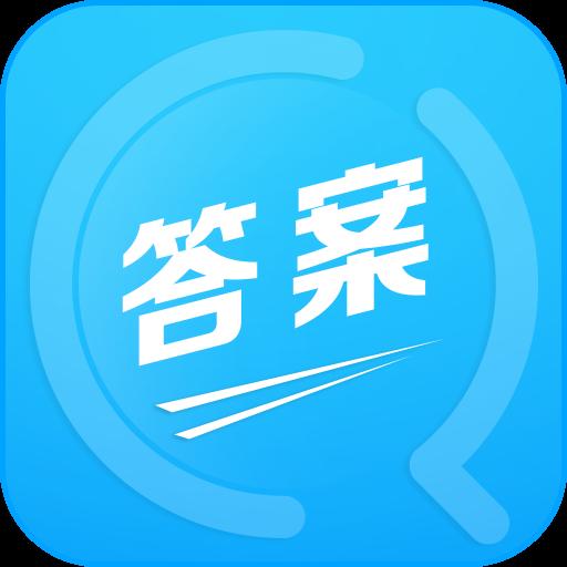 帮作业appv1.0.1 最新版