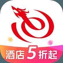 艺龙旅行Appv9.80.0 安卓版